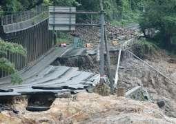 Japan Meteorological Agency Issues Emergency Rain Warnings in 3 Kyushu Prefectures