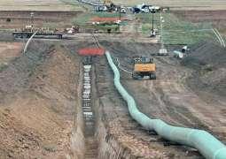 US Court Orders Shutdown of Dakota Access Pipeline By August 5 Pending Review - Order