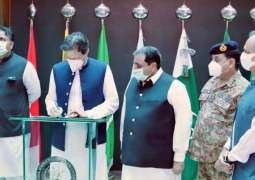 Pakistan Launches Domestic Production of Ventilators - Technology Ministry