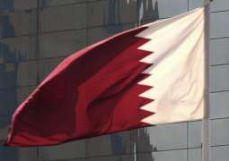 Qatar Participates in 9th Session of Arab-Chinese Forum at Ministerial Level