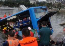 Two Dead After Bus Crashes Into Water Reservoir in Western China