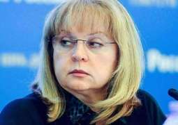 Russia's Pamfilova Expects Number of Political Parties to Decrease in 'Natural Selection'