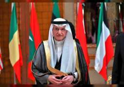 OIC Secretary General addresses letters to Members of UNSC and International Quartet on Israeli Annexation Plan