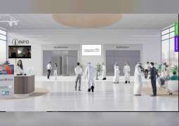 """""""أراضي دبي"""" تطلق مبادرة """"إستثمر في دبي"""" للترويج العقاري"""