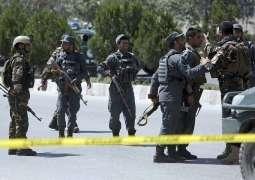 Afghan Serviceman Killed in Bomb Blast in Eastern Paktia Province - Military