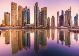 1.41 مليار درهم تصرفات عقارات دبي اليوم