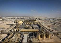 Al Taweelah alumina refinery achieved nameplate capacity: EGA