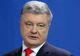 Kiev Court Abstains From Choosing Pre-Trial Restriction for Poroshenko in Semochko Case