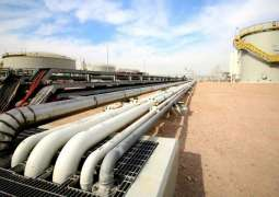 Iraqi Gas, Electricity Expansion Projects Likely to Face Significant Delays - Think Tank