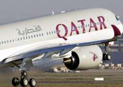 Italy Denies Entry to 125 Bangladeshi Nationals Arriving From Qatar Over Coronavirus