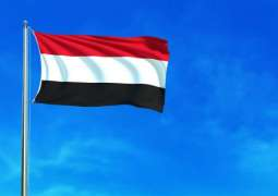 Adviser to Yemeni President Survives Assassination Attempt in Country's West - Source