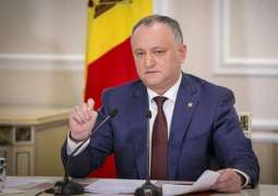 Moldova, IMF to Hold Another Round of Talks on $550Mln Program in Late July - Dodon
