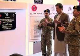 PM inaugurates Isolation hospital and infectious treatment centre in Islamabad
