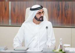 Mohammed bin Rashid issues Decision on Dubai's Committee for Building Permit Procedures Development