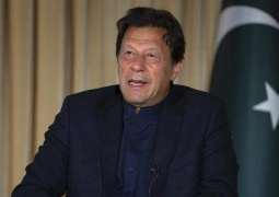 PM appeals to nation to celebrate Eid-ul-Azha with simplicity, observing SOPs