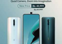 Zoom into imagination now with a better price at the right time