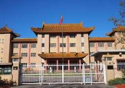 China Condemns Australia's Recent Policy Changes Toward Hong Kong - Embassy