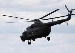 Seven People Killed in Mi-17 Helicopter Crash in Northern Peru - Defense Ministry