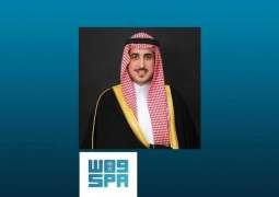 سمو أمير الجوف يشيد بتحقيق تعليم المنطقة نسبة 100% في خدمة بياناتي الوظيفية