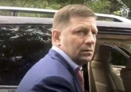 Two Local Lawmakers Detained on Case of Russian Far East Governor Furgal - Source