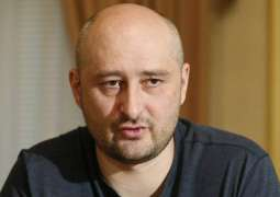 Russian Financial Monitoring Service Puts Journalist Babchenko on Extremists list
