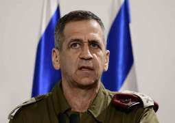 IDF Chief of Staff Quarantined After Contact With COVID-19 Patient - Press Service