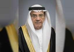 Zaki Nusseibeh commends success of virtual UAE-China Culture Week