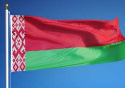 Belarus Election Commission Not Ruling Out Presidential Election With No Int'l Observers