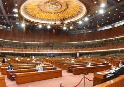 Free treatment being provided to AIDS patients, NA told