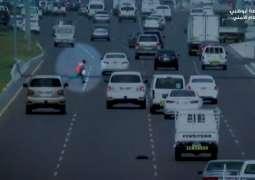 شرطة أبوظبي: مشاة مستهترون