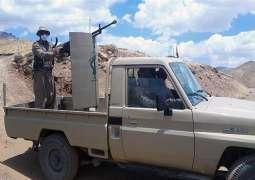Iraqi, Kurdish Forces Launch Anti-IS Operation Near Iranian Border - Reports