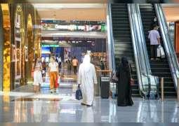 """""""مفاجآت صيف دبي"""" .. عروض ترويجية وترفيهية للسكان والزوار"""