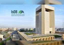 57 مشروعا بتكلفة 3.8 مليار دولار تنفذها مجموعة البنك الإسلامي للتنمية دعما للاقتصاد المصري