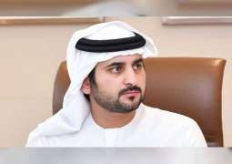 Maktoum bin Mohammed issues Decision appointing DFSA Board
