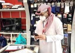 2264 جوله تفتيشيه لفرع وزارة الموارد البشرية بمنطقة مكة المكرمة