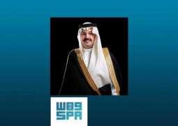 سمو الأمير تركي بن طلال يطلق مشروع
