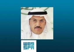 الدكتور الجاسر: المملكة لها إسهامات كبيرة في دعم التعاون الدولي والمنظمات الدولية
