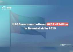 UAE Government offered AED7.46 billion in financial aid in 2019
