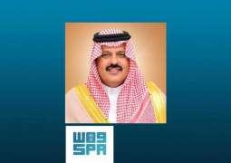 سمو  أمير  منطقة حائل ينقل تعازي القيادة لوالد وذوي الشهيد
