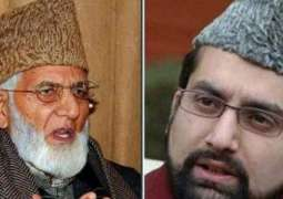 Kashmiris observe Martyrs' Day today