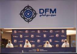 Dubai Investments celebrates 25th anniversary with DFM bell ringing ceremony