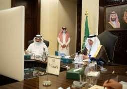 سمو الأمير خالد الفيصل يرأس الاجتماع السنوي لمحافظي منطقة مكة المكرمة