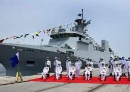 Induction Ceremony Of Pakistan Navy Ship Yarmook Held At Karachi