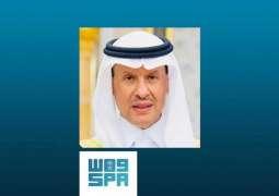 سمو وزير الطاقة ونظيره العراقي يتابعان تطورات الأسواق البترولية