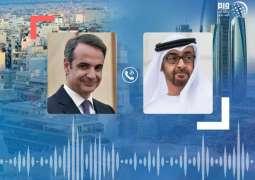 محمد بن زايد يتلقى اتصالا هاتفيا من رئيس وزراء اليونان