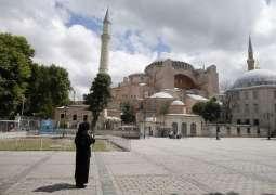 Ankara Rejects EU's Criticism Over Hagia Sophia, Recalls Mosques Turned Into Churches