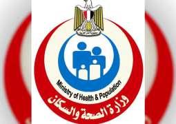 مصرتعلن تسجيل 913 إصابة جديدة لفيروس كورونا و 59 حالة وفاة