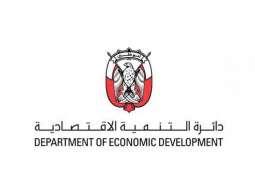 """""""اقتصادية أبوظبي"""" تطلق موقعها الإلكتروني الجديد"""