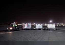"""الإمارات ترسل طائرة مساعدات طبية ثانية إلى بوركينا فاسو لدعمها في مكافحة """" كوفيد- 19 """""""