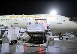 UAE sends second medical aid plane to Burkina Faso in fight against COVID-19